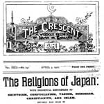 Publication of the Crescent